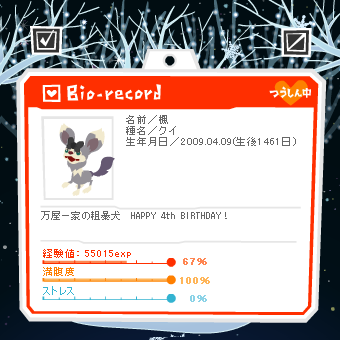 20130409.PNG
